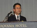 池田 雄太さん